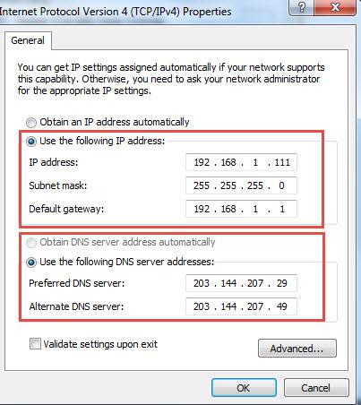 ทำการตั้งค่าไอพี (IP Address)