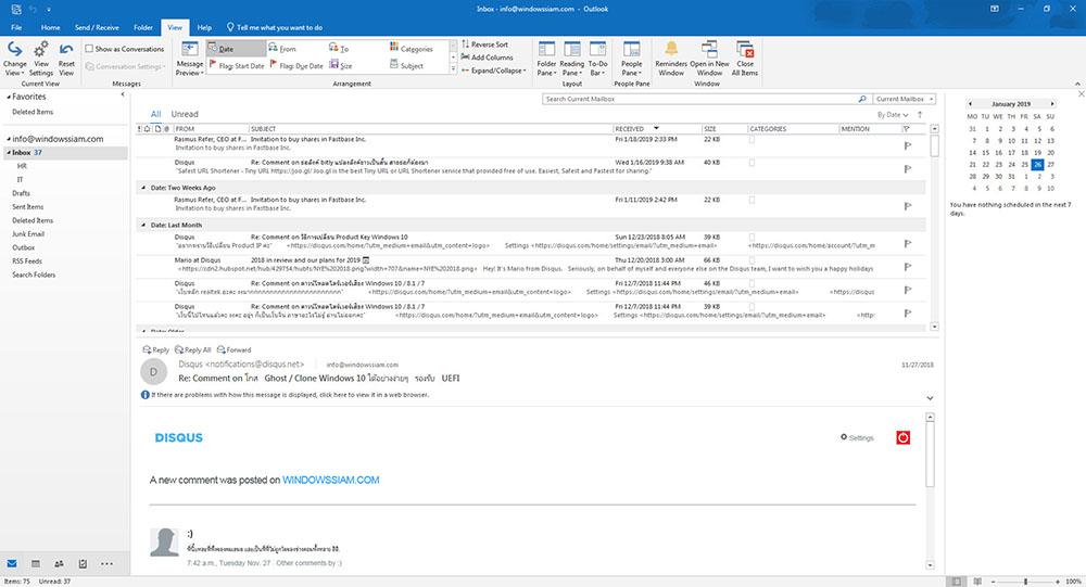 ปรับมุมมองเชคอีเมล์ Microsoft Outlook 2016/2013